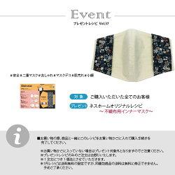 1円レシピ