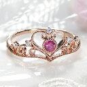 【送料無料】k10PG ルビー&ダイヤモンド ティアラ リングゴールド 姫 クリスマス 可愛い 人気 おすすめ 10金 記念日 ギフト 贈り物 リ…