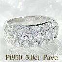☆【送料無料】pt950【3.0ct】ダイヤモンド パヴェリング 無色透明【Fカラー・VS・EXカットクラス】3カラット ゴージャス 人気 ダイヤ …