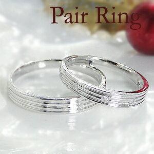 【送料無料】Pt950 ペアリング プラチナ 結婚指輪 マリッジリング 2本セット レディース メンズ セット価格 人気 ダイヤ リング ダイア 婚約指輪 結婚指輪 ジュエリー プレゼント【代引手数料