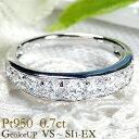 【送料無料】*950 ダイヤモンド フチありグラデーション エタニティリング 【0.7ct】無色透明【GカラーUP・VS〜SI1クラス・EXカット】…