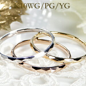 K10WG/YG/PGフルエタニティカットリング