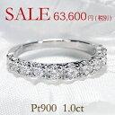 【特価】pt900【1.0ct】グラデーション ダイヤモンド エタニティ リング【Hカラー・VS〜SI1】【アステリア】婚約指輪 結婚指輪 1ct ハ…