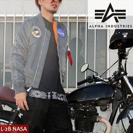 [大特価]アルファ フライトジャケット Alpha L-2B NASA MJL47020C1 グレー ガンメタ ミリタリー ナサ 軍 ボマージャケット ボンバージャケット 春秋 中綿なし 軽量 男性 メンズ sale セール▲[グレー][ZRC]