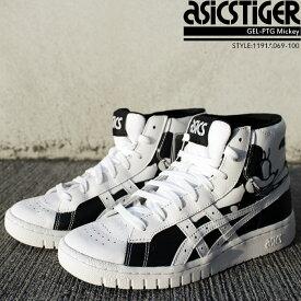 [特典アリ/セットで割引]アシックス スニーカー 靴 ASICS Tiger GEL PTG MT Disney 1191A069-100 White White ゲル ディズニー ミッキー ディズニーコラボ メンズ レディース 男性 女性 ユニセックス▲[ホワイト][ZRC]