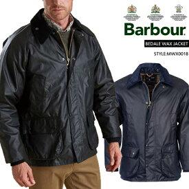 バブアー ジャケット BARBOUR BEDALE WAXED COTTON Jacket MWX0018 ワックスジャケット ビデイルジャケット 撥水 防水 秋冬 メンズ 男性 ▲[ブラック][ブルー]ds-Y