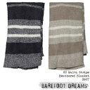 [大特価]ベアフットドリームス ブランケット barefoot dreams CC Multi Stripe Heathered Blanket B607-3C-99-A8 B607-3C-99-A9 ルームウェア ひざ掛け おくるみ マイクロファイバー プレゼント 誕生日プレゼント 毛布 sale セール 送料無料 ds-Y