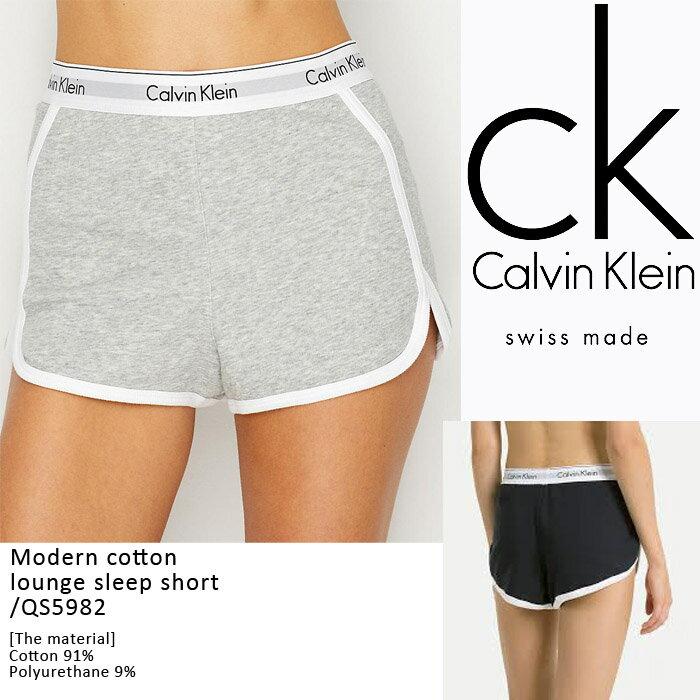 カルバンクライン ラウンジショートパンツ Calvin Klein Modern cotton lounge sleep short QS5982 レディース ウーマンズ スポーツウェア ルームウェア ナイトウェア Calvin Klein UNDERWEAR 短パン 女性用[ネコポス/送料割引]