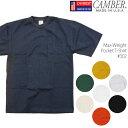 [あす楽]CAMBER Max-Weight Pocket T-Shirt #302 キャンバー ヘビーウェイト ポケットTシャツ Tシャツ ポケT 無地T [ネコポス/送料割引] ds-Ya