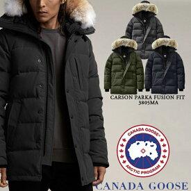 [送料無料]カナダグース ダウンジャケット CANADA GOOSE CARSON PARKA Fusion Fit 3805MA カーソン パーカー ダウン コート アウター メンズ 男