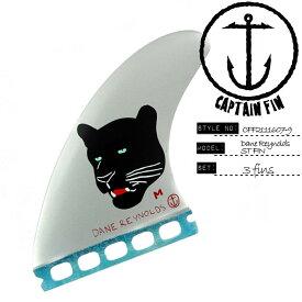 [送料無料]キャプテンフィン トライフィン フィン CAPTAIN FIN Dane Reynolds ST FIN デーン・レイノルズ サーフィン サーフ サーフボード 3枚 シグネチャーモデル