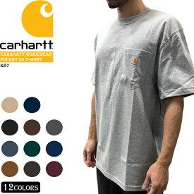 カーハート ポケット Tシャツ CARHARTT Workwear Pocket SS T Shirt K87 ワーク 半袖T 無地T ポケT 厚手 頑丈 メンズ 男性 ▲[ブラック][グレー][ブルー][グリーン][ブラウン][ベージュ][グリーン] ds-Y