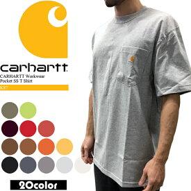 カーハート ポケット Tシャツ CARHARTT Workwear Pocket SS T Shirt K87 ワーク▲[ホワイト][ブラック][グレー][ブルー][レッド][グリーン][オレンジ][イエロー][ブラウン][ベージュ]ds-Y