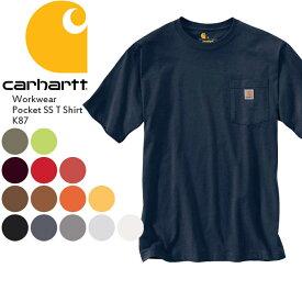 [ネコポス送料\200]カーハート ポケット Tシャツ CARHARTT Workwear Pocket SS T Shirt K87 ワーク ds-Y