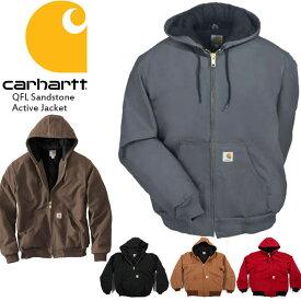 [送料無料][大特価]カーハート ジャケット CARHARTT QFL Duck Active Jacket QUILTED FLANNEL-LINED J140 ダック アクティブジャケット パーカー型リブジャケット ワークジャケット▲[ブラック][グレー][レッド][ブラウン]ds-Y