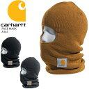 カーハート ニット帽 帽子 CARHARTT FACE MASK A160 バラクラバ ライナーマスク 目出し帽 フェイスマスク スキー スノ…