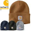 カーハート ニット帽 帽子 CARHARTT ACRYLIC WATCH HAT A18 ビーニー スキー スノボ ウィンタースポーツ メンズ レデ…