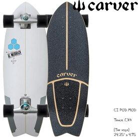 CARVER カーバー スケートボード CI POD MOD CX4トラック コンプリート サーフィン オフトレ スケート スケボー ds-Y