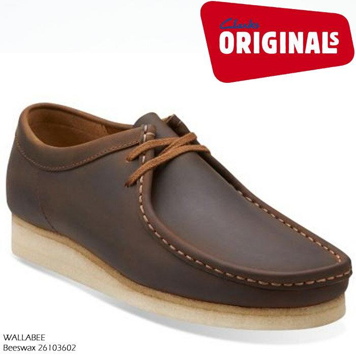 クラークス CLARKS WALLABEE BEESWAX 26103602 ワラビー ビースワックス レザー ブーツ カジュアル シューズ 革靴【USサイズ】 ds-Ya