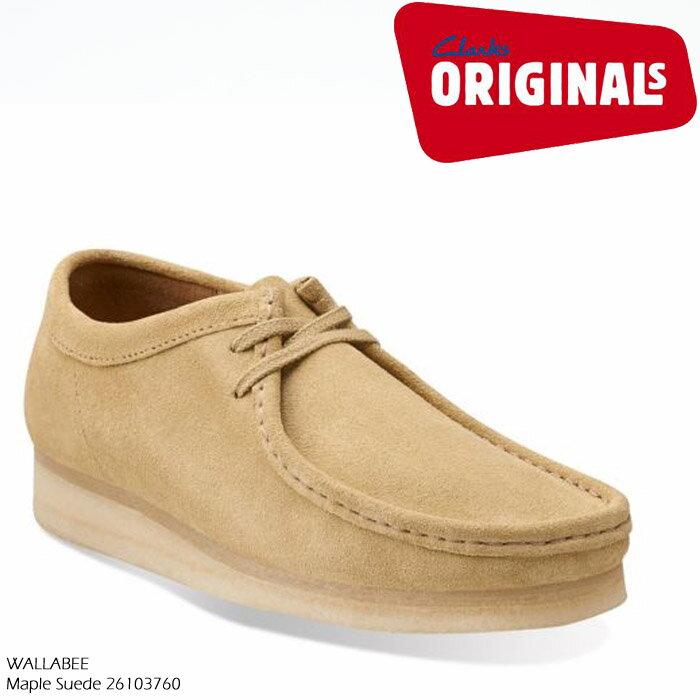 クラークス CLARKS WALLABEE Maple Suede 26103760 ワラビー ビースワックス レザー ブーツ カジュアル シューズ 革靴【USサイズ】 ds-Y