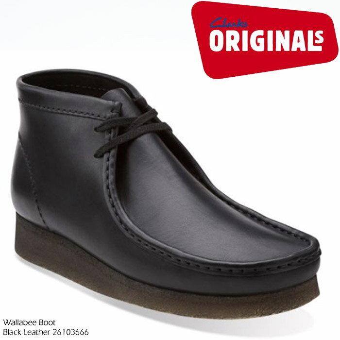 クラークス CLARKS Wallabee Boot Black Leather 26103666 ワラビー ビースワックス レザー ブーツ カジュアル シューズ 革靴【USサイズ】 ds-Y