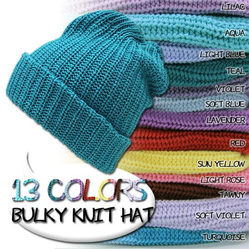 COLUMBIAKNITBULKYKNITHATBEANIEKnitCapコロンビアニットビーニーニット帽