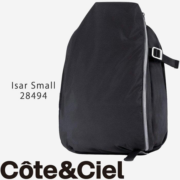 [あす楽]コートエシエル cote et ciel Isar Small 28494 COTE&CIEL バックパック APPLE アップル 公認ブランド 鞄 バッグ