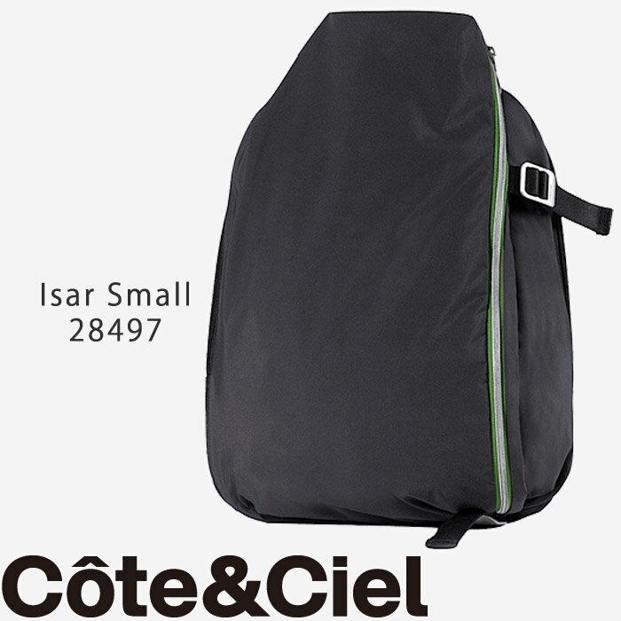 [あす楽]コートエシエル cote et ciel Isar Small 28497 COTE&CIEL バックパック APPLE アップル 公認ブランド 鞄 バッグ