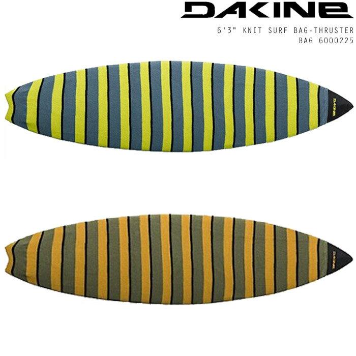 """ダカイン DAKINE 6'3"""" KNIT SURF BAG-THRUSTER BAG 6000225 ダカイン ニットケース サーフボードケース サーフボードバッグ鞄 ds-Y"""