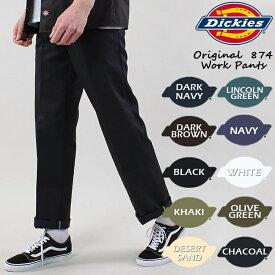 ディッキーズ ワークパンツ チノパン Dickies Original Work Pants 874 オリジナルフィット 作業着 仕事着 パンツ ボトム メンズ 男性▲[ホワイト][ブラック][グレー][ブルー][ブラウン][ベージュ][ZRC]