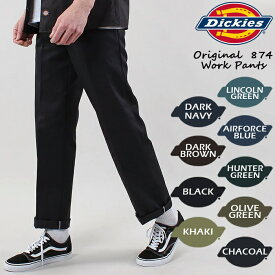ディッキーズ Dickies 874 定番 オリジナルワークパンツ チノパン オリジナルフィット 作業着 仕事着 パンツ ボトム