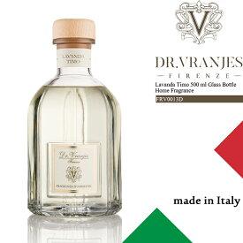 [送料無料]ドットール・ヴラニエス ルーム フレグランス ディフューザー Dr.Vranjes Lavanda Timo 500 ml Glass Bottle Home Fragrance FRV0013D 芳香剤 部屋 高級 [ZRC]