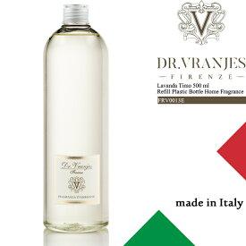 [送料無料]ドットール・ヴラニエス ルーム フレグランス ディフューザー Dr.Vranjes Lavanda Timo 500 ml Refill Plastic Bottle Home Fragrance FRV0013E 詰め替え用 芳香剤 部屋 高級[ZRC]