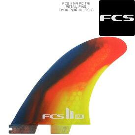 [送料無料]サーフィン トライフィン FCS II MR PC TRI RETAIL FINS FMRX-PC02-XL-TS-R サーフ サーフボード フィン 3枚 大きいサイズ