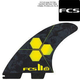 [送料無料]サーフィン トライフィン FCS II AM PCTRI-QUAD RETAIL FINS FAML-PC04-LG-FS-R Lサイズ サーフ サーフボード フィン 5枚 五十嵐カノア