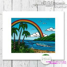 ヘザーブラウン アートプリント 絵画 HEATHER BROWN Anuenue HB9001P 約28cm×約35.5cm 横長台紙付き 風景画 ハワイ サーフ サーフィン ハワイアン■CRNG ds-Y