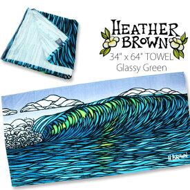 ヘザーブラウン バスタオル タオル HEATHER BROWN GLASSY GREEN BEACH TOWELS HB0100MT ビーチタオル ブランケット ハワイ サーフ サーフィン ハワイアン[ZRC]