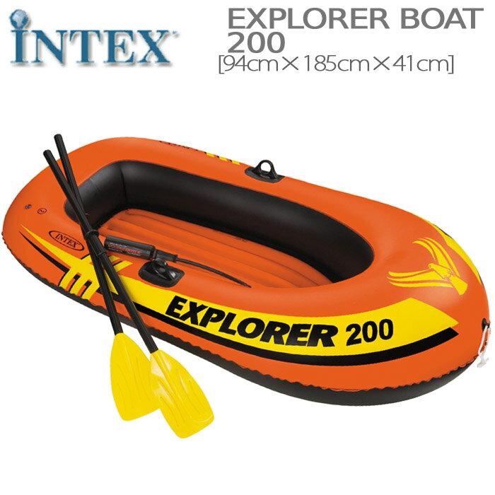 INTEX エクスプローラーボート EXPLORER BOAT(200セット)インテックス(ME-7069) ビニールボート ds-Y