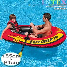 インテックス フロート INTEX エクスプローラーボート 200SET ME-7069 58331NP 94×185×41cm[ZRC]
