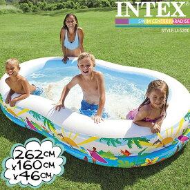 インテックス ビニールプール INTEX スイムセンターパラダイスシーサイドプール U-5200 56490 大型プール 262×160×46cm
