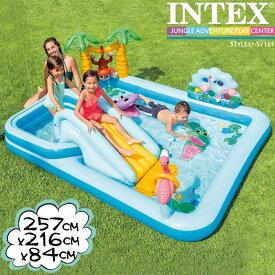 [送料無料]INTEX ジャングルアドベンチャープレイセンター 257×216×84cm 57161 プール 夏 水遊び ds-Y