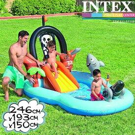 インテックス ビニールプール INTEX パイレーツプレイセンター 57168 大型プール 246×193×150cm 滑り台つき シャワーつき ds-Ya