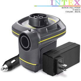 インテックス 空気入れ INTEX エレクトリックポンプ 100V 電動ポンプ QUICK FILL U-66633 AC100V DC12V ds-A