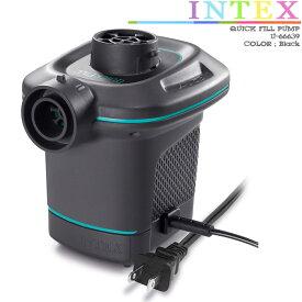 インテックス 空気入れ INTEX エレクトリックポンプ 100V 電動ポンプ QUICK FILL U-66639 AC100V ds-A