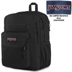[送料無料]ジャンスポーツ バックパック JANSPORT BIG CAMPUS Black JS0A47K8 ビッグキャンパス 鞄 カバン リュック リュックサック▲[ブラック]