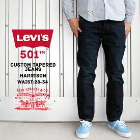 リーバイス ジーンズ デニム Levis 501 CT HARRISON 18173-0024 501CT Levi's メンズ パンツ カスタムテーパート▲[ブルー][ZRC]