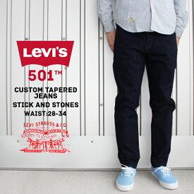 リーバイス ジーンズ デニム Levis 501 CT STICK AND STONES 501CT 18173-0037 Levi's メンズ パンツ カスタムテーパート▲[ブルー][ZRC]