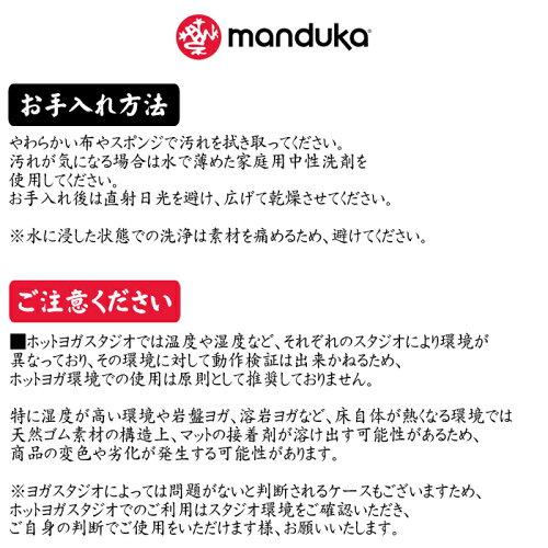 [再入荷&新色追加!!]マンドゥカヨガマットmandukaPRO6mmマットプロフィットネスホットヨガピラティス