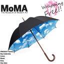 モマ 青空 傘 MoMA Sky Umbrella ティボールカルマン 傘 誕生日プレゼント ラッピング ds-Ya