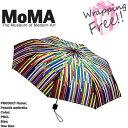 モマ 折りたたみ傘 MoMA Pencils umbrella M108053 フランクロイドライト 色鉛筆 誕生日プレゼント ラッピング 傘 ds-Ya